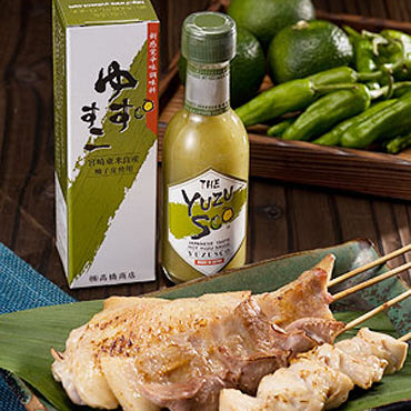 If you are looking to impress a gourmet, check out this list of tasty and delicious gifts for foodies for ideas and inspiration. Yuzusco Japanese Citrus Hot Sauce.