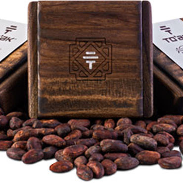 If you are looking to impress a gourmet, check out this list of tasty and delicious gifts for foodies for ideas and inspiration. To'ak Chocolate.