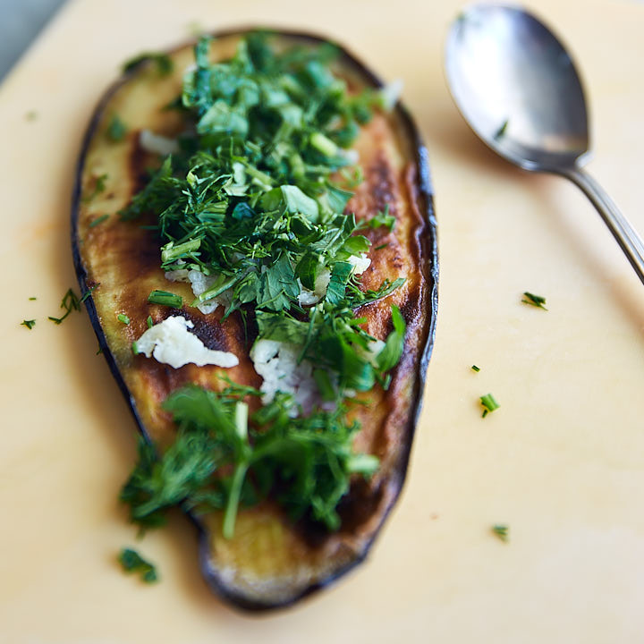 Fried Eggplant with Garlic and Herbs